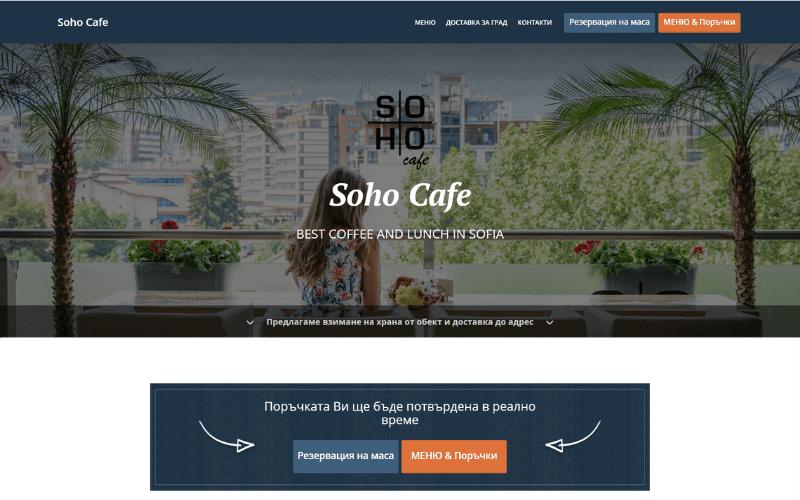 Sofia Orders-Soho Cafe